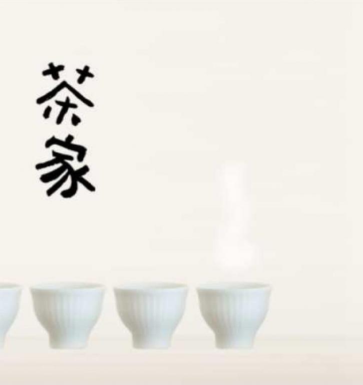 日本茶と紅茶のカフェ『茶家』