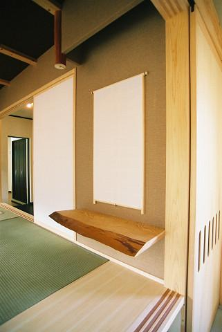 西宮名塩桜台 T様邸 13|宝塚市の逆瀬川はうじんぐ施工事例