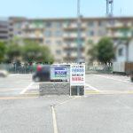 駐車場情報 小林4丁目パーキング アップ致しました。