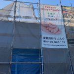宝塚市大成町・K様邸 GVA(ジーバ)付きました。